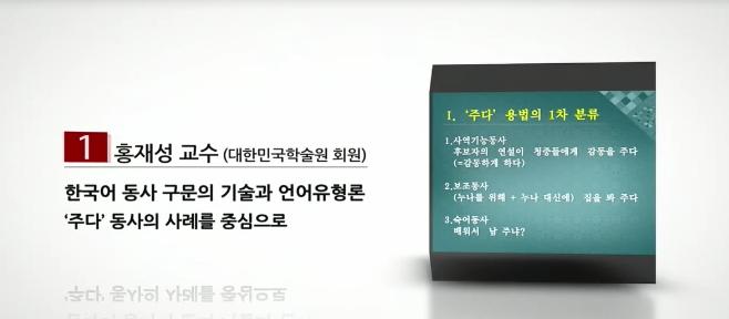 연관 공개강의(KOCW)